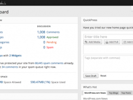 WordPress : Nouvelle interface de la console d'administration