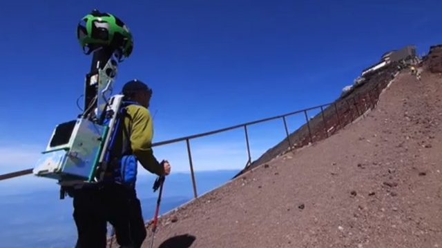 Google Street View : Mont Fuji