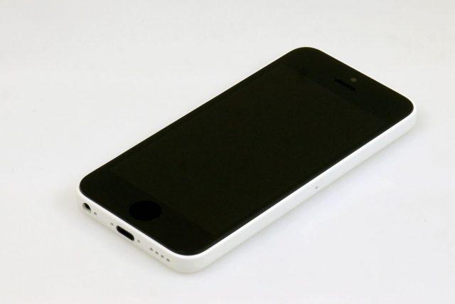 iPhone Lite - Face avant