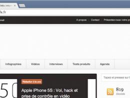 Google Chrome : Navigation privée