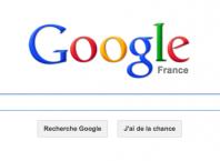 Ancien Logo Google