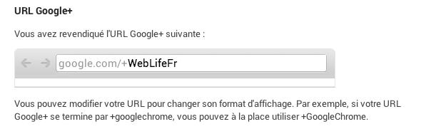 Google+ : URL personnalisée - Modification