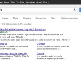 Google : Barre noire de navigation