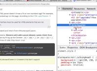 Google Chrome : Outils pour développeurs - pseudo-éléments CSS