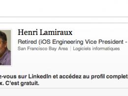 Henri Lamiraux