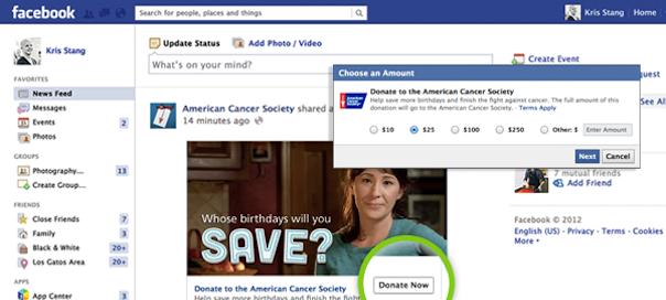 Facebook : Dons aux organismes à but non lucratif
