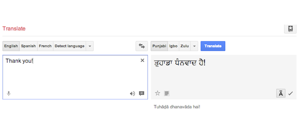 Google Traduction : Pendjabi