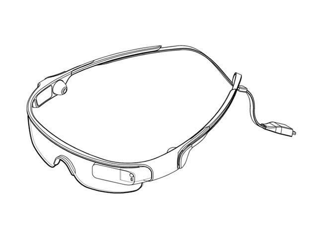 Samsung Glass