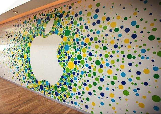 Apple Store Brésil