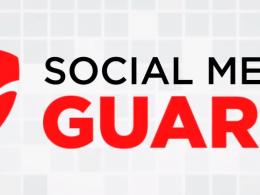 Coca-Cola : Social Media Guard