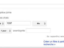 Gmail : Filtre de taille des emails