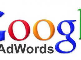 Logo Google AdWords