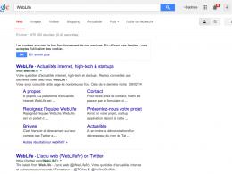Google : Nouvel affichage des SERPS