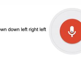 Google Voice Search : Easter egg via le code Konami