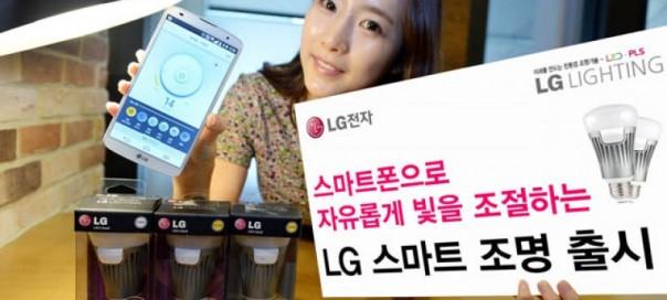 LG Lighting : Une ampoule connectée