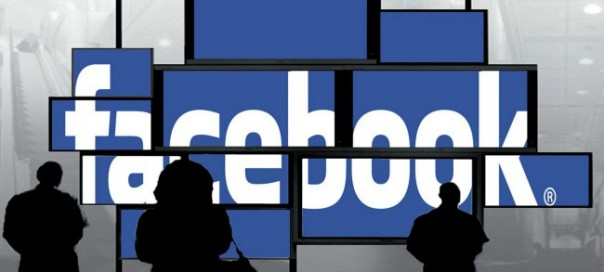 Facebook : Vers une messagerie anonyme ?