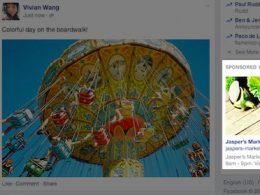 Facebook : Publicité de la sidebar