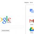 Google : Réorganiser les applications du menu par glisser-déposer