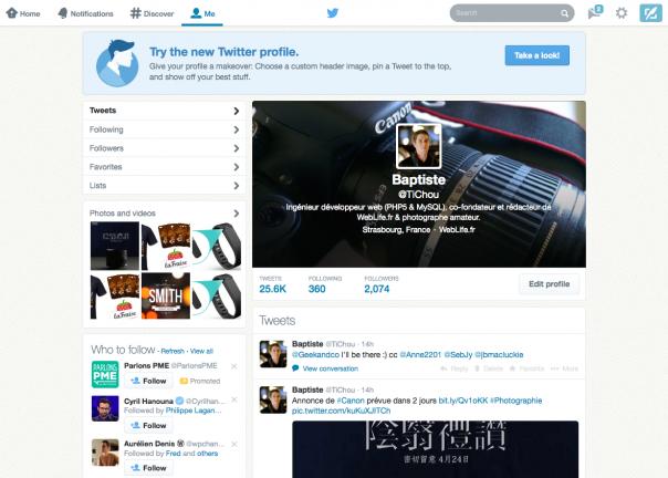 Twitter : Ancien profil utilisateur