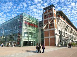 Campus Fonderie à Mulhouse