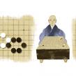 Google : Honinbo Shusaku & le jeu de Go en doodle