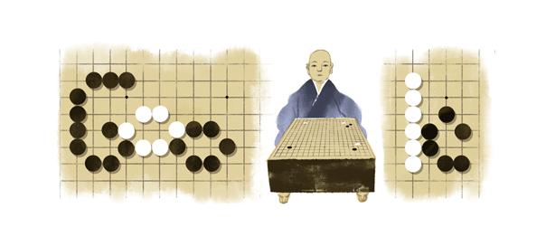 Google : Doodle Honinbo Shusaku