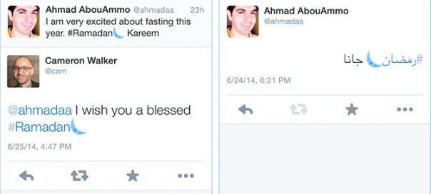 Twitter : Jeûne du Ramadan & l'Aïd via des hashtags