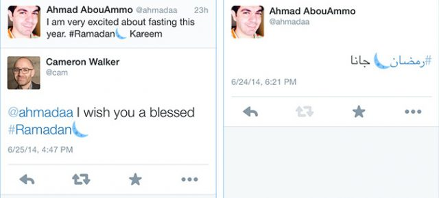 Twitter : Hashtag ramadan