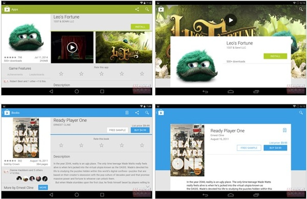 Design Google Play