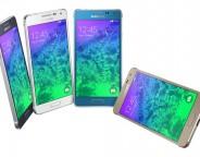 Samsung : Nouveau design pour les smartphones Galaxy