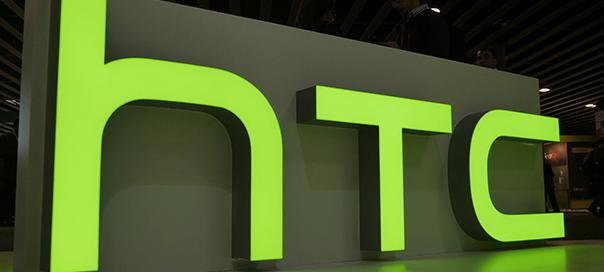 HTC : Lancement d'une caméra embarquée