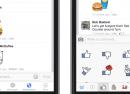 Facebook : Les autocollants envahissent les commentaires