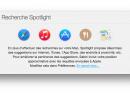 OS X Yosemite : Spotlight ne respecte plus votre vie privée