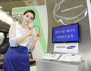 Samsung : Des batteries souples et capables de s'enrouler