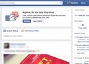 Facebook : Appel aux dons pour lutter contre Ebola