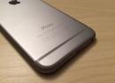 Le prochain iPhone encore plus fin ?