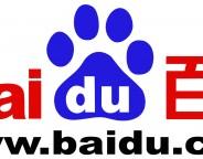 Baidu : Associé à Nokia pour un service de cartographie
