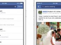 Facebook : Graph Search - Recherche de publications sur iOS