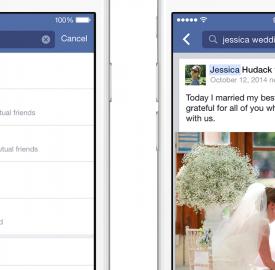 Facebook : Une recherche plus complète, sans Bing