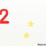 Marbotic : Application 10 doigts - Nombre & quantité