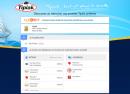 Clic2Buy : Acheter sur Pinterest grâce à une startup française