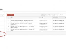 Google Analytics : Corbeille