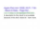 Google : Meta desc censurée en cas de blocage de ressources