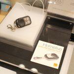 Homelive : Porte-clés télécommande