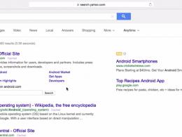 Yahoo : SERPs à la Google
