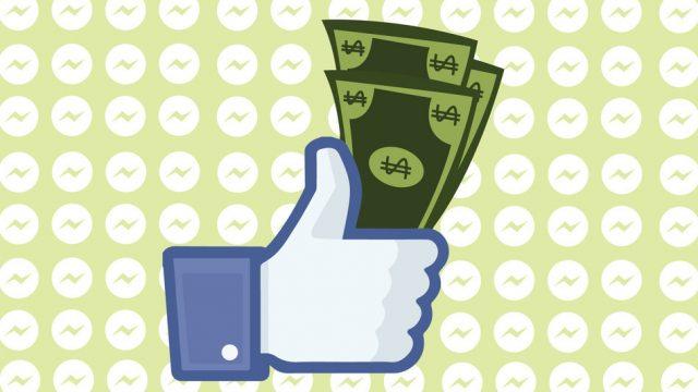 Facebook Messenger : Paiement