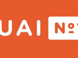 Logo Logo Quai n°10
