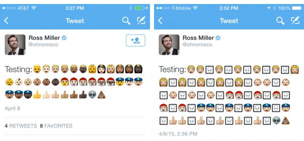 Alien Emoji : Incompatibilite