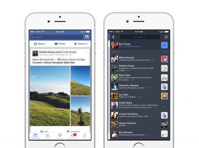 Facebook : Sidebar Status