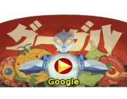 Google : Eiji Tsuburaya et les effets spéciaux en doodle